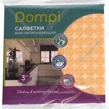 Салфетки «Dompi» влаговпитывающие, 15.7х14.5 см, 3 шт.