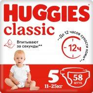 Подгузники «Huggies» Classic размер 5, 11-25 кг, 58 шт.