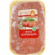 Фарш из мяса птицы «Куриный» замороженный, 1 кг., фасовка 0.7-0.95 кг