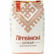 Сахар «Літвінскі» белый, 1кг.