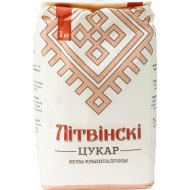 Сахар свекловичный «Літвінскі» песок, 1 кг