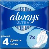 Ночные гигиенические прокладки «Always» Ultra, 7 шт.