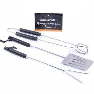 Набор инструментов для гриля: вилка, лопатка, щипцы, 37 см.