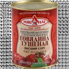 Консервы мясные «Говядина тушеная» кусковые, высший сорт, 338 г.