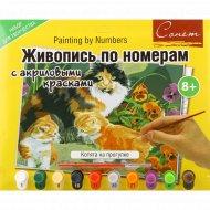 Живопись «Котята на прогулке» по номерам с акриловыми красками.