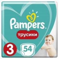 Трусики «Pampers» Pants 6-11 кг , размер 3, 54 шт.
