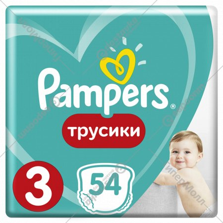 Трусики «Pampers» Pants 6-11 кг, размер 3, 54 шт
