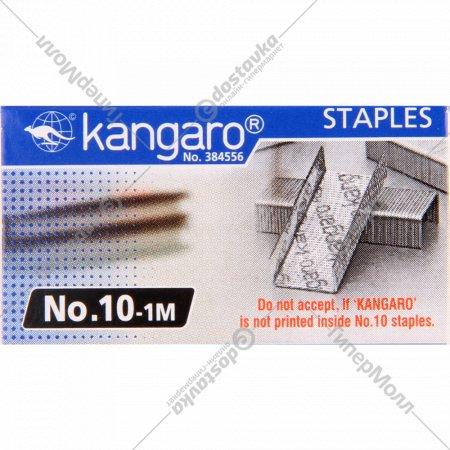 Скоба № 10 «Кангаро» 10 мм, 1000 шт.