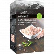 Соль пищевая гималайская «Organico» розовая, помол №2, 500 г.
