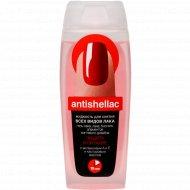 Жидкость «Antishellac» для снятия лака 110 мл.