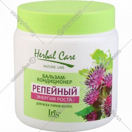 Бальзам-кондиционер «Herbal Care» репейный, 500 мл.