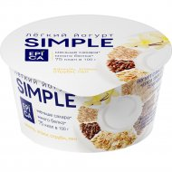 Йогурт легкий «Simple» ваниль, злаки, отруби и лен, 1.7%, 130 г
