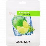 Маска тканевая для лица «Consly» Calamansi, 20 мл.