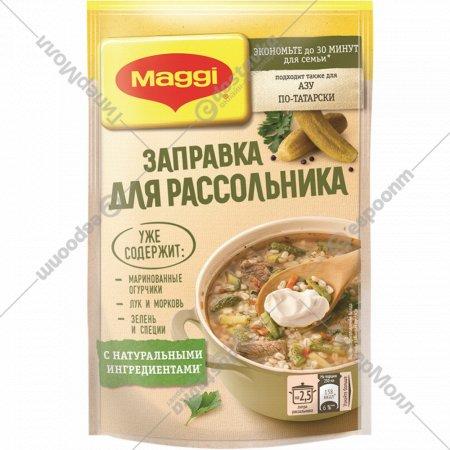 Заправка «Maggi» для рассольника пастеризованная, 200 г.