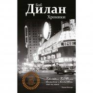 Книга «Хроники».