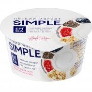 Йогурт легкий «Simple» чернослив, инжир, злаки, чиа, 1.6%, 130 г
