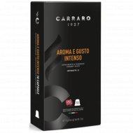 Кофе молотый «Сarraro» жареный, в капсулах, 10 шт, 52 г.