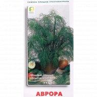 Семена овощей «Укроп аврора» 2 г