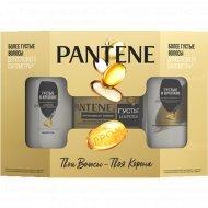 Подарочный набор «Pantene» шампунь, бальзам, маска, 250+200+300 мл