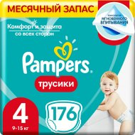 Трусики «Pampers» Pants, 9-15 кг, размер 4, 176 шт.