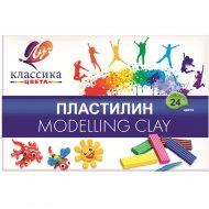 Пластилин «Классика» 24 цвета.