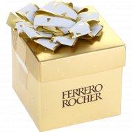 Конфеты «Ferrero» Rocher, 75 г.