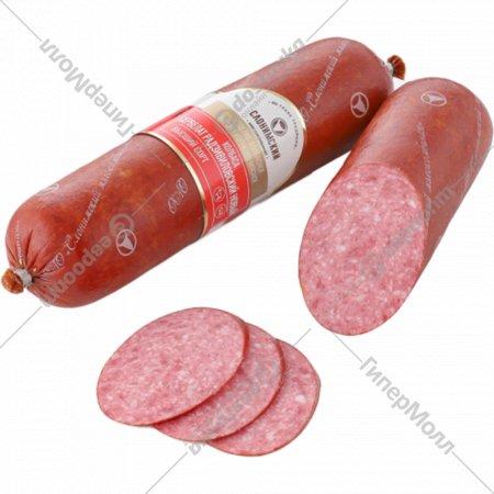Колбаса «Сервелат Радзивиловский новый» 1кг., фасовка 0.5-0.7 кг