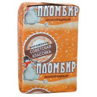 Мороженое «Советская классика» шоколадное 12 %, 80 г