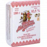 Масло сладкосливочное «Щедрые Пружаны» несоленое, 82.5%, 180 г
