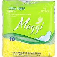 Прокладки женские «Meggi» Ultra Light 10 шт.