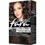 Крем-краска стойкая для волос «Fara Classic» 507А натуральный шоколад.