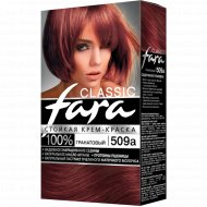 Крем-краска стойкая для волос «Fara Classic» тон 509А, гранатовый.