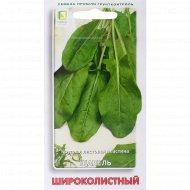 Семена овощей «Щавель широколистный» 1 г.