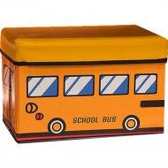 Ящик для хранения «Фея Порядка» Школьный автобус, FK-101, желтый