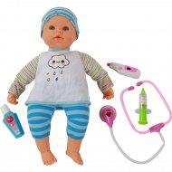 Кукла «Пупс» 48 см.