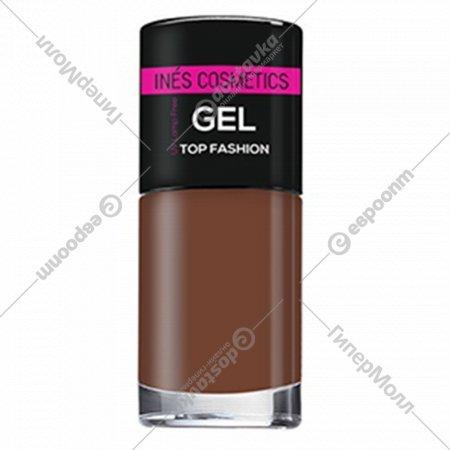 Лак для ногтей «Gel top fashion» тон 17, 10 мл.