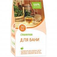 Напиток чайный «Столетов» для бани, 20 пакетиков