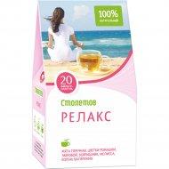 Напиток чайный «Столетов» релакс, 20 пакетиков