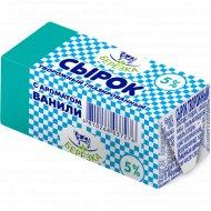 Сырок глазированный «Савушкин» с ванилью, 5%, 50 г.
