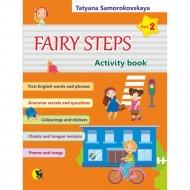 Тетрадь «Английский язык: Волшебные шаги/Fairy Steps. Часть 2» .
