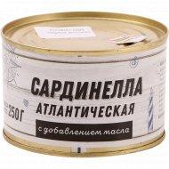 Консервы рыбные «Сардинелла атлантическая» с маслом, 250 г.