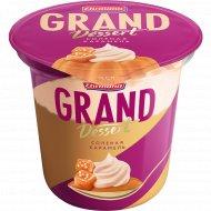 Пудинг «Grand» соленая карамель, 4.7%, 200 г.