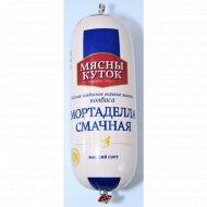 Колбаса вареная «Мортаделла смачная» высшего сорта, 1 кг