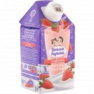 Коктейль молочный «Веселые внучата» клубника, 0.5 %, 530 г.