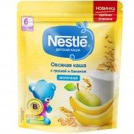 Каша молочная «Nestle» овсяная с грушей и бананом, 220 г.