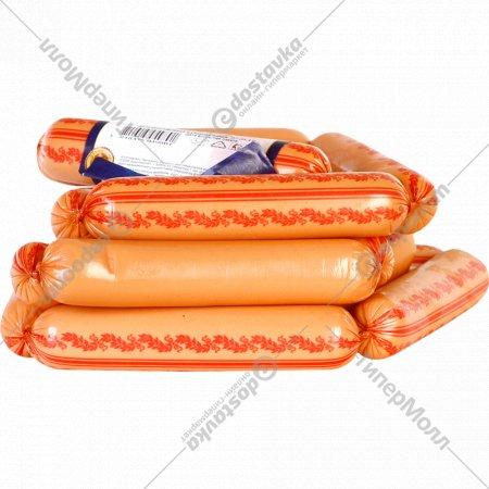 Сосиски мясные «Телячьи нежности» высшего сорта, 1 кг., фасовка 0.5-0.6 кг