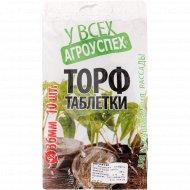 Таблетки торфяные «Агроуспех» 36 мм, 10 шт