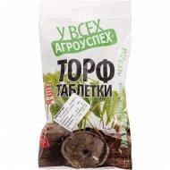 Таблетки торфяные «Агроуспех» 8 шт