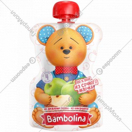 Пюре «Bambolina» со вкусом яблока, пауч 90г.