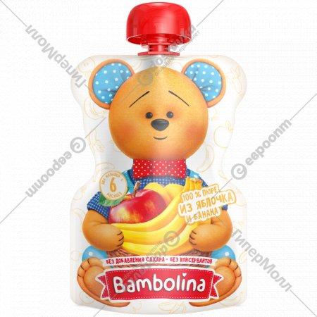 Пюре «Bambolina» со вкусом яблока и банана, пауч 90г.